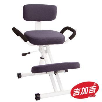 吉加吉 跪姿 人體工學椅 TW-459 (鐵灰色) 彈力傾斜款