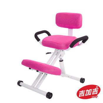 吉加吉 跪姿 人體工學椅 TW-459C (多色布套) 彈力傾斜款