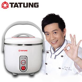 ★贈保溫袋★『TATUNG』☆ 超美型多功能小電鍋 TAC-03DW