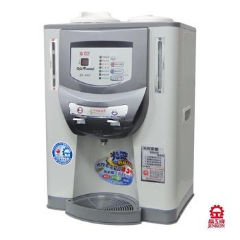 『JINKON』☆晶工牌 10.2L 光控智慧溫熱開飲機 JD-4203