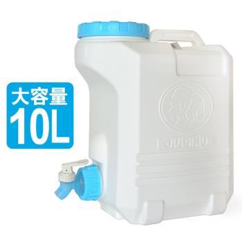 太平洋生活水箱/手提水桶/提桶/水桶 10L-2入