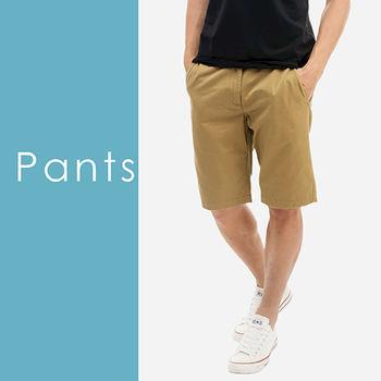 【Highly】型男經典休閒短褲(S-XL)