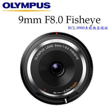 Olympus 9mm F8.0 Fisheye BCL-0980魚眼機蓋鏡頭 ( 公司貨)