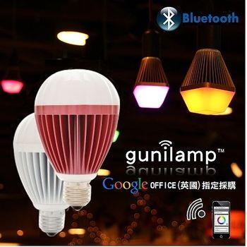 Gunilamp L012-8801 熱汽球造型LED藍牙控制七彩智能情境燈泡