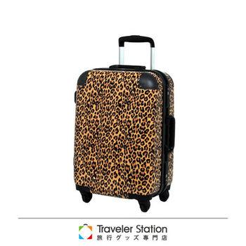 《Traveler Station》CROWN 咖啡豹紋鋁框拉桿箱-19.5吋
