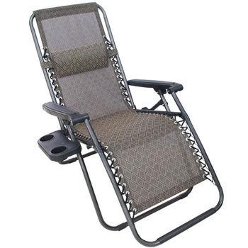 無段式休閒涼椅/躺椅(加贈置杯架)