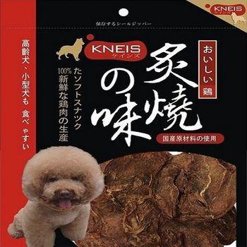 KNEIS凱尼斯炙燒の味 天然牛肉片 3入裝