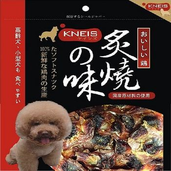 KNEIS凱尼斯炙燒の味 香脆雞胗 3入裝
