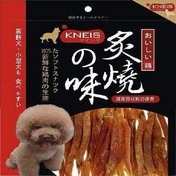 KNEIS凱尼斯炙燒の味 香軟雞切條 3入裝