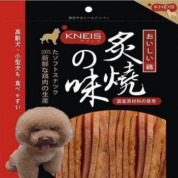 KNEIS凱尼斯炙燒の味 起司雞肉條 3入裝