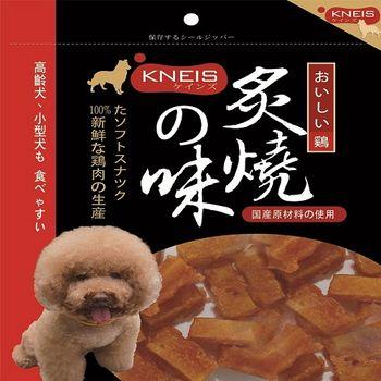 KNEIS凱尼斯炙燒の味 起士雞肉捲 3入裝