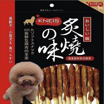 KNEIS凱尼斯炙燒の味 牛皮雞肉長棒 3入裝