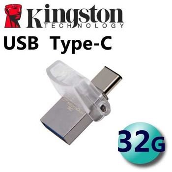 Kingston 金士頓 32GB DTmicroDuo 3C DTDUO3C Type-C USB3.1 隨身碟