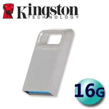 Kingston 金士頓 16GB DTmicro 3.1 DTMC3 USB3.1 隨身碟