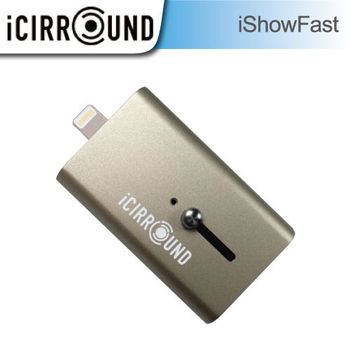 iCIRROUND iShowFast【64GB】 極速 iPhone/iPad專用隨身碟