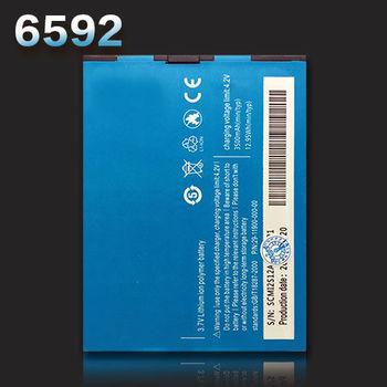 長江 Gmate 6592 原廠電池