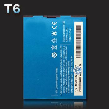 長江 U-TA T6 原廠電池