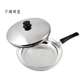 【鍋霸】30cm不鏽鋼平底鍋 GU-384S