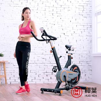 輝葉 後驅動飛輪健身車(灰黑)