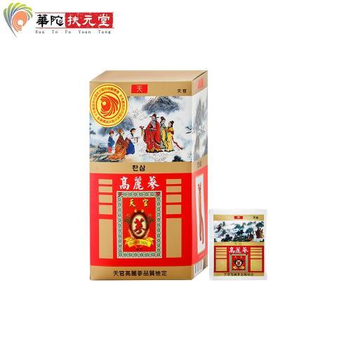 【華陀扶元堂】天官 高麗蔘沖泡茶包(2G/入X35/盒)