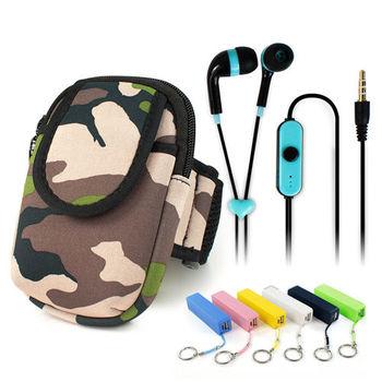 【超跑組合】M8線控耳麥+時尚運動手機臂包+行動電源2600mAh(行動電源顏色隨機出貨)