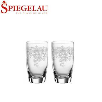 德國知名品牌 SPIEGELAU RENAISSANCE系列-水杯 (2入) - 68394