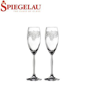 德國知名品牌 SPIEGELAU RENAISSANCE系列-香檳杯 (2入)-68393