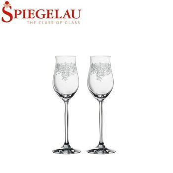 德國知名品牌 SPIEGELAU RENAISSANCE系列-斯堪地那餐前酒杯 (2入) - 69150