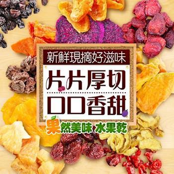 OEC蔥媽媽 天然健康水果乾蔥媽媽6包大禮盒 (芭樂/芒果/鳳梨/橘子/葡萄/草莓)