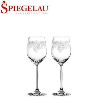 德國知名品牌 SPIEGELAU RENAISSANCE系列-紅酒杯/高腳水杯 (2入) - 68392