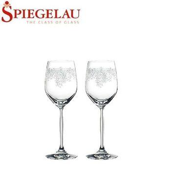 德國知名品牌 SPIEGELAU RENAISSANCE系列-波爾多紅酒杯 (2入) - 68391