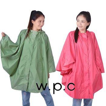 【w.p.c】垂墜斗篷款。時尚雨衣/風衣(R1004)(四色任選)