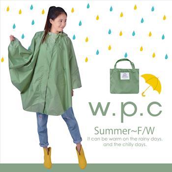 【w.p.c】垂墜斗篷款。時尚雨衣/風衣(R1004)_淺綠