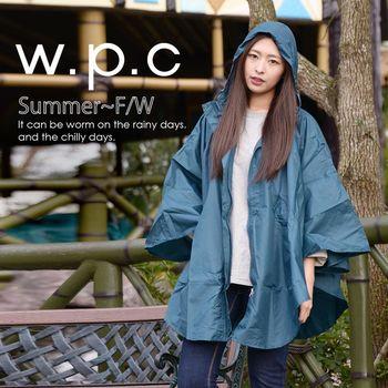 【w.p.c】垂墜斗篷款。時尚雨衣/風衣(R1004)_藍綠