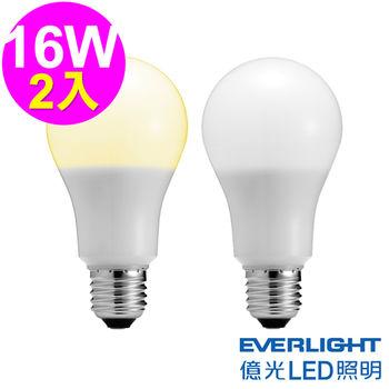 【億光LED】16W全電壓E27燈泡PLUS升級版 白/黃光2入