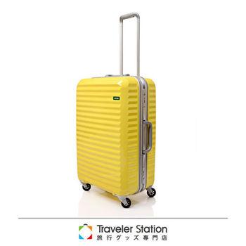 《Traveler Station》LOJEL 25吋波紋鋁框拉桿箱-奶油黃