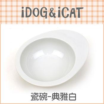 日本IDOGICAT 瓷碗-典雅白