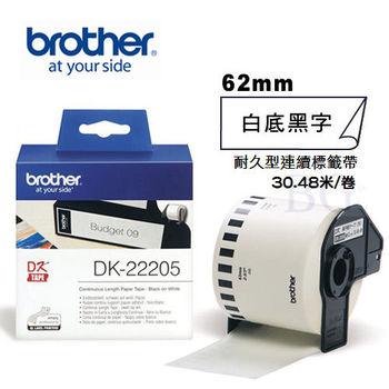 Brother DK-22205 連續標籤帶 ( 62mm 白底黑字 ) 耐久型紙質