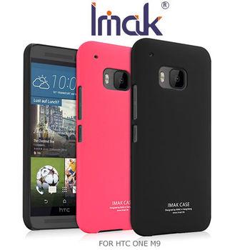 IMAK HTC ONE M9 簡約彩殼 硬殼
