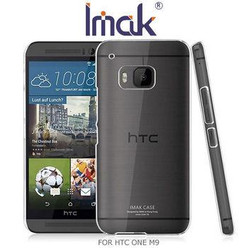 IMAK HTC ONE M9 羽翼II水晶保護殼