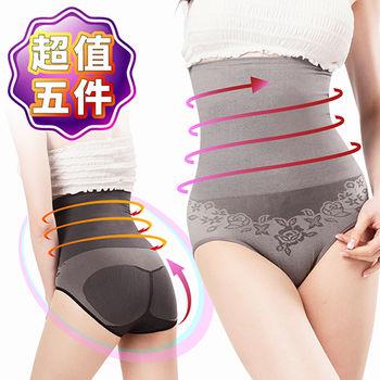 【JS嚴選】台灣製特選竹炭雙層加壓超高腰平腹三角褲(S21超值五件)