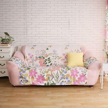 【HomeBeauty】舒柔涼感輕便沙發保潔墊-3人座(蝶飛舞)