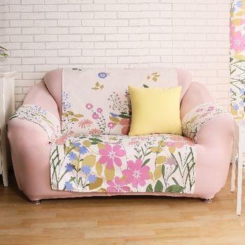 【HomeBeauty】舒柔涼感輕便沙發保潔墊-2+3人座(蝶飛舞)