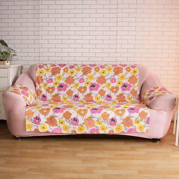 【HomeBeauty】舒柔涼感輕便沙發保潔墊-1+2+3人座(太陽花)