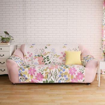 【HomeBeauty】舒柔涼感輕便沙發保潔墊-1+2+3人座(蝶飛舞)