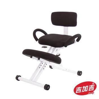 吉加吉 機能工學椅 跪姿椅 TW-457 (黑色)