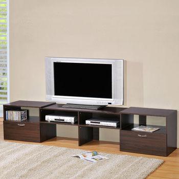 LOGIS 胡桃色 時尚4~7.6尺伸縮電視櫃
