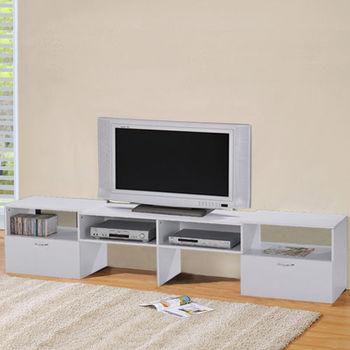 LOGIS 白色4~7.6尺伸縮電視櫃