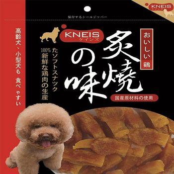 KNEIS凱尼斯炙燒の味 地瓜雞肉捲+雞肉斜切條 8入裝