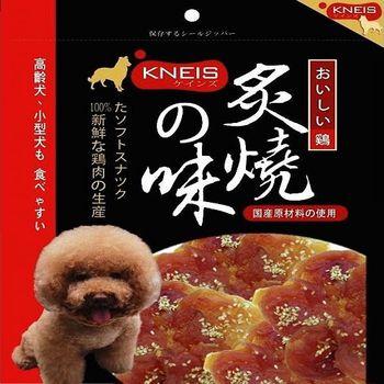 KNEIS凱尼斯炙燒の味 芝麻雞肉圓片+圓式雞肉餅 8入裝